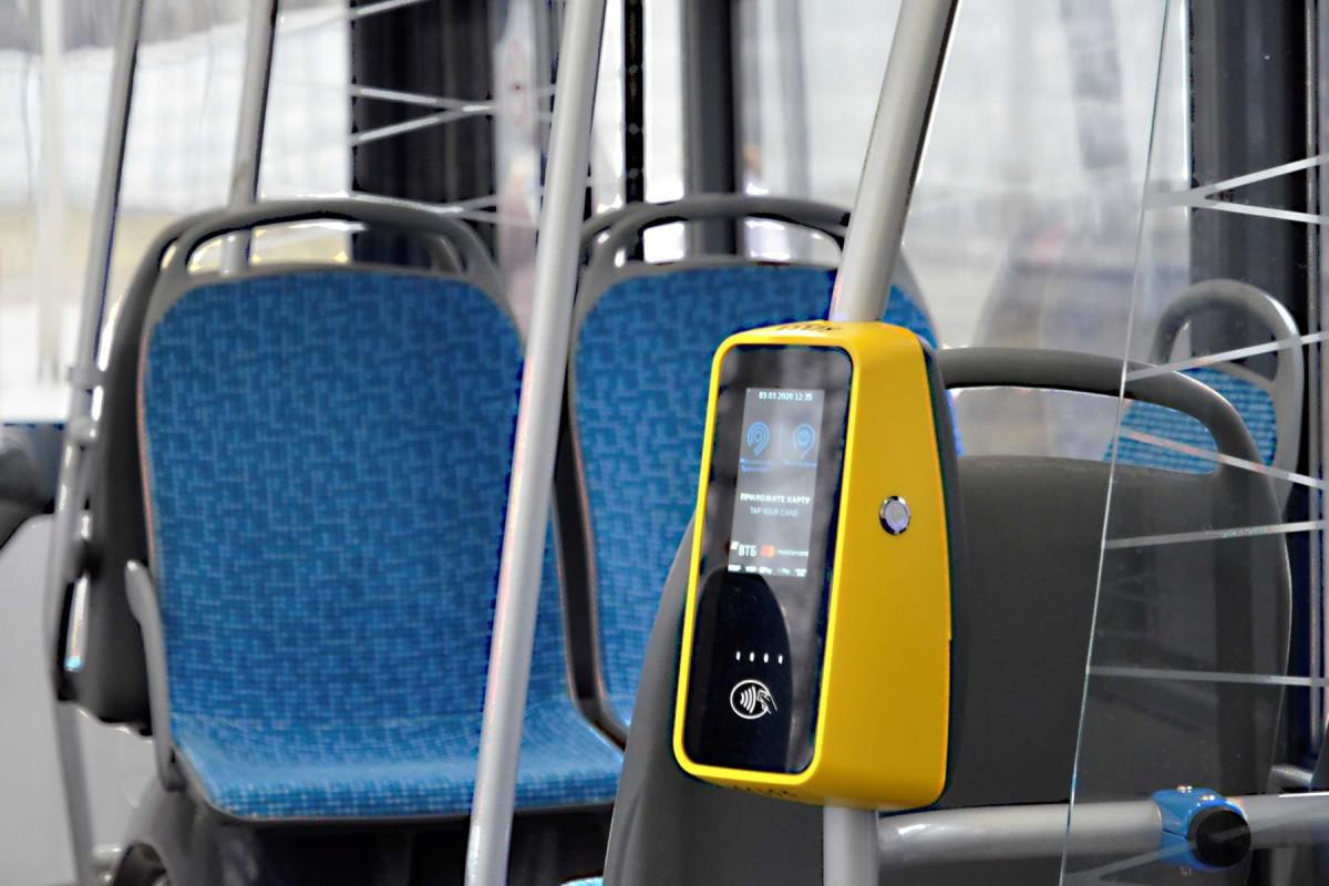 BNA: Marşrut avtobuslarında NFC ödənişləri tətbiq olunacaq