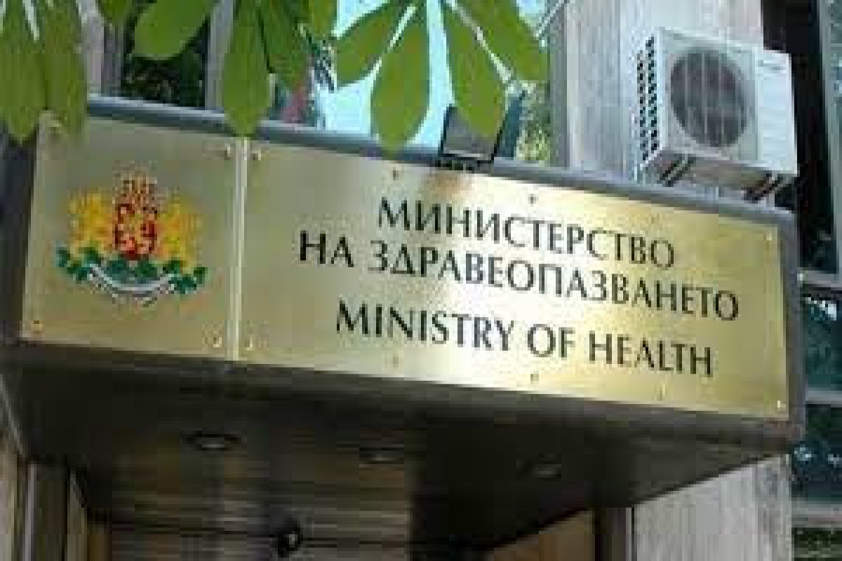 Bulgaria tightens Covid restrictions ahead of predicted rise in cases