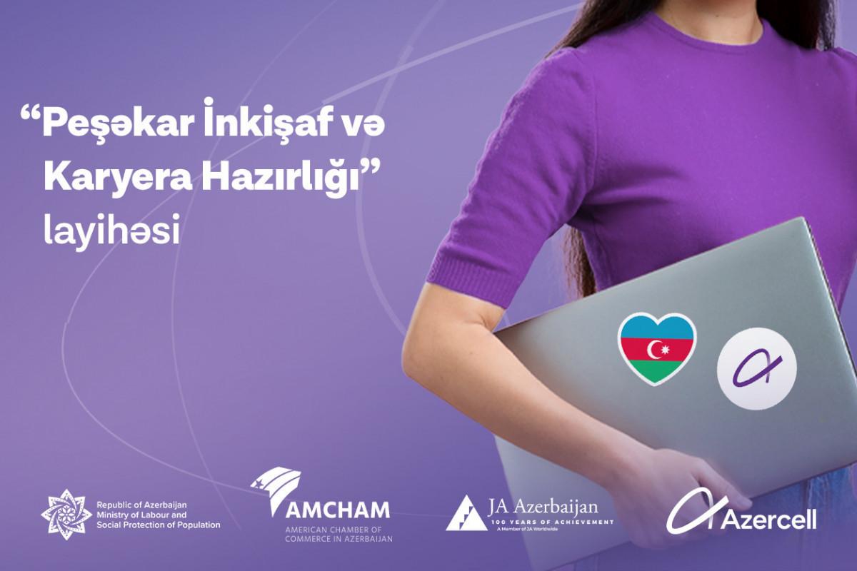 Azercell оказал поддержку реализации профессиональных тренингов для детей шехидов и ветеранов Второй Карабахской Войны