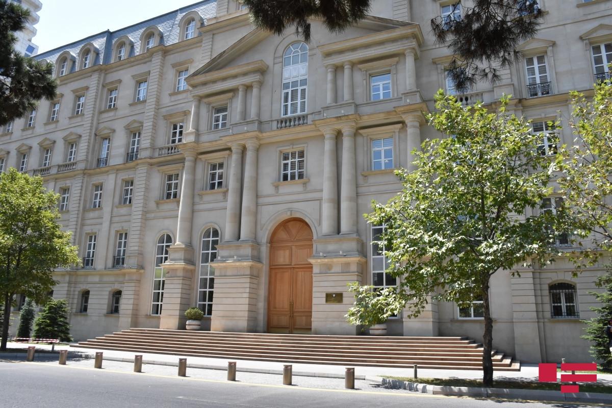 Министерство финансов Азербайджана