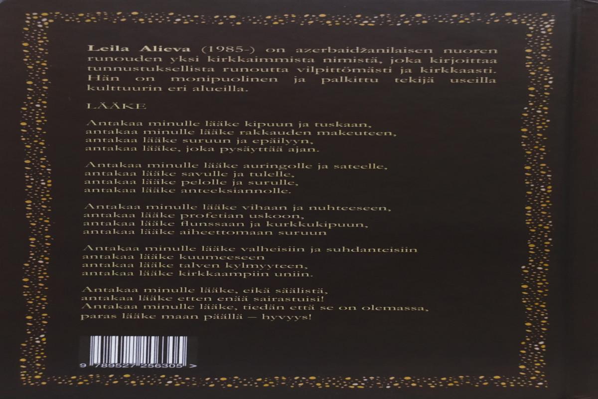 Книга Лейлы Алиевой издана на финском языке