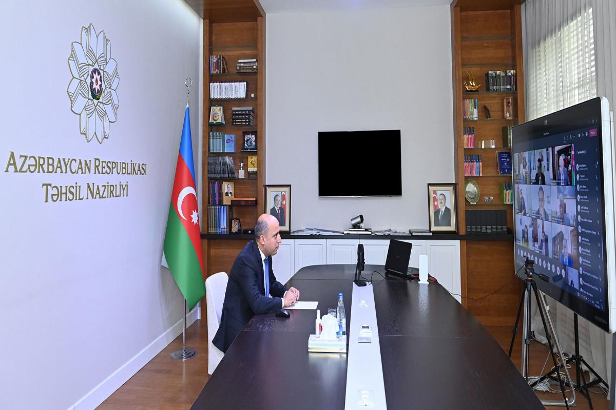 Эмин Амруллаев
