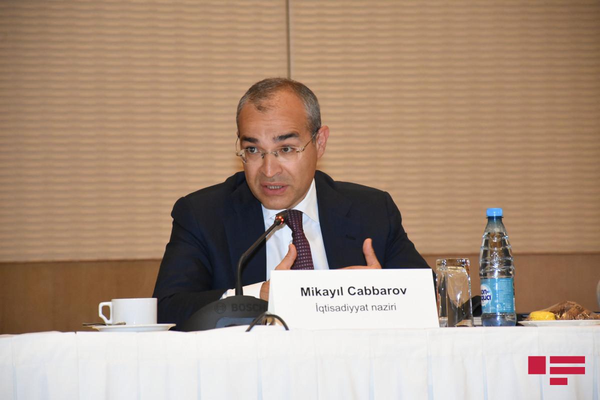 Микаил Джаббаров
