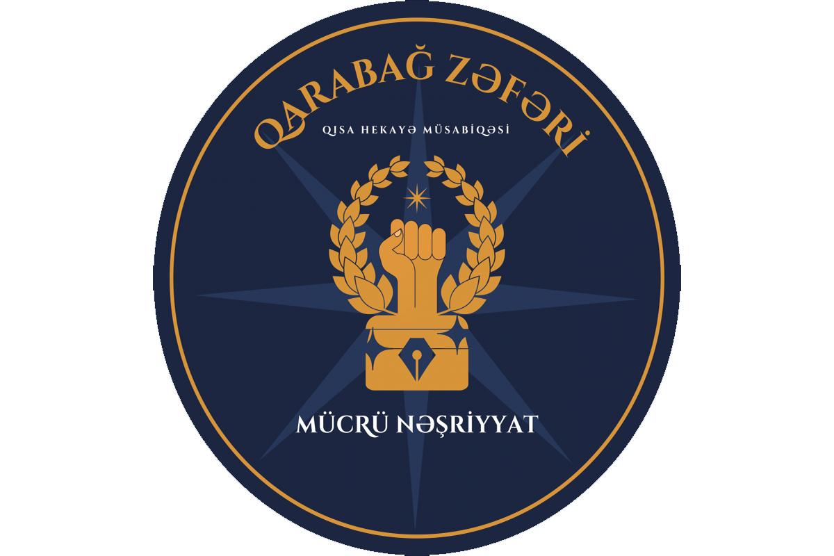 """""""Qarabağ zəfəri"""" qısa hekayə müsabiqəsi keçirilir"""