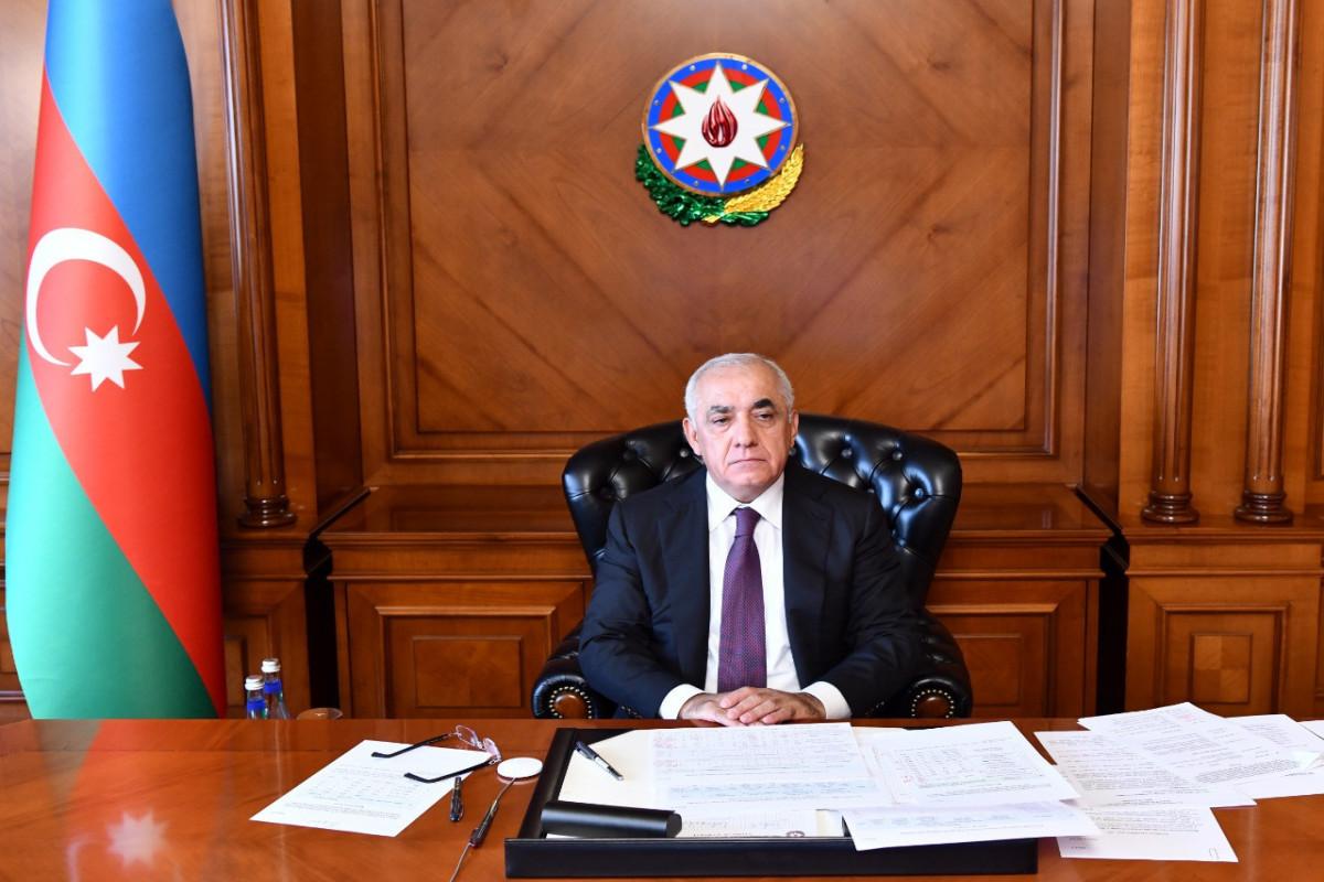 Али Асадов