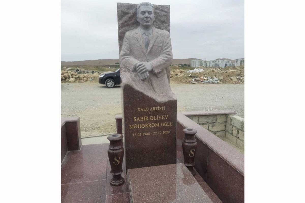 Xalq artisti Sabir Əliyevin qəbirüstü abidəsi qoyulub - FOTO