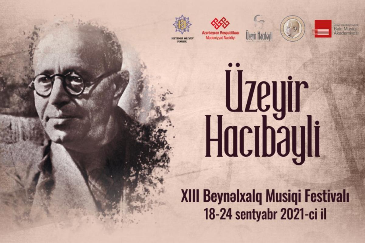 Первый концерт Международного музыкального фестиваля Узеира Гаджибейли пройдет в Шуше