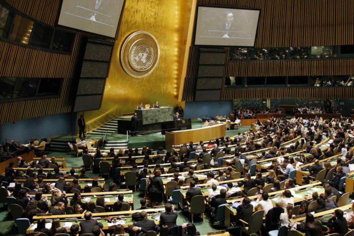 В Нью-Йорке открывается 76-я сессия Генассамблеи ООН