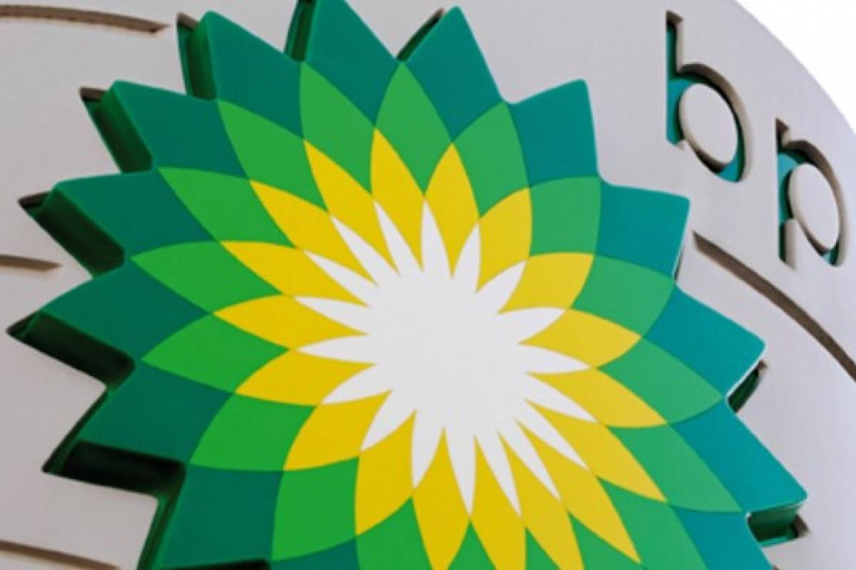 BP-nin bərpa olunan enerji bölməsinin rəhbəri vəzifəsindən gedir