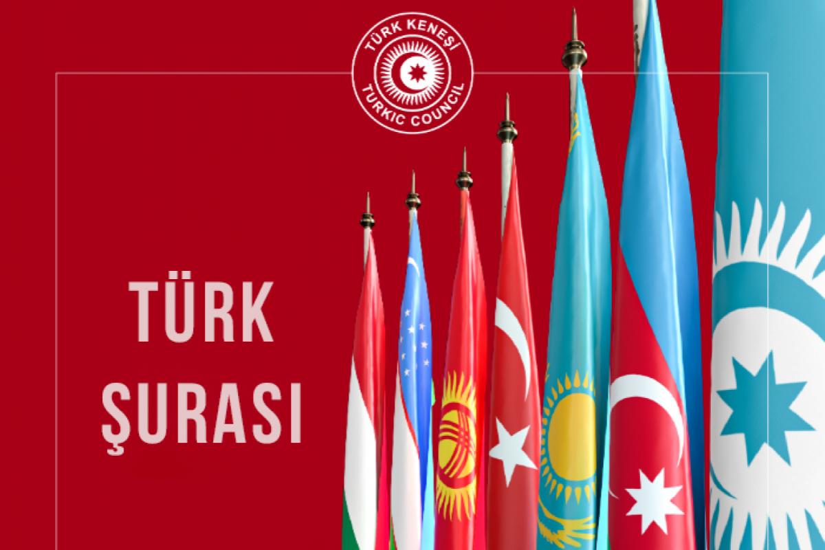 Тюркский совет будет переименован, Туркменистан станет полноправным членом организации