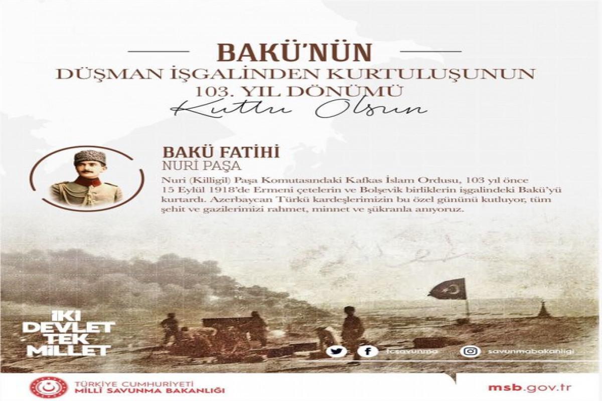 МИД Турции распространил поздравительное сообщение по случаю 103-й годовщины освобождения Баку