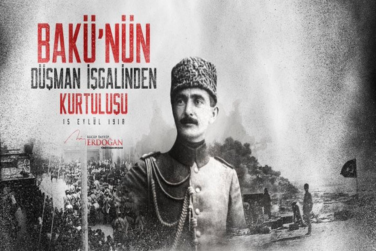 Эрдоган направил поздравление по случаю 103-й годовщины освобождения Баку