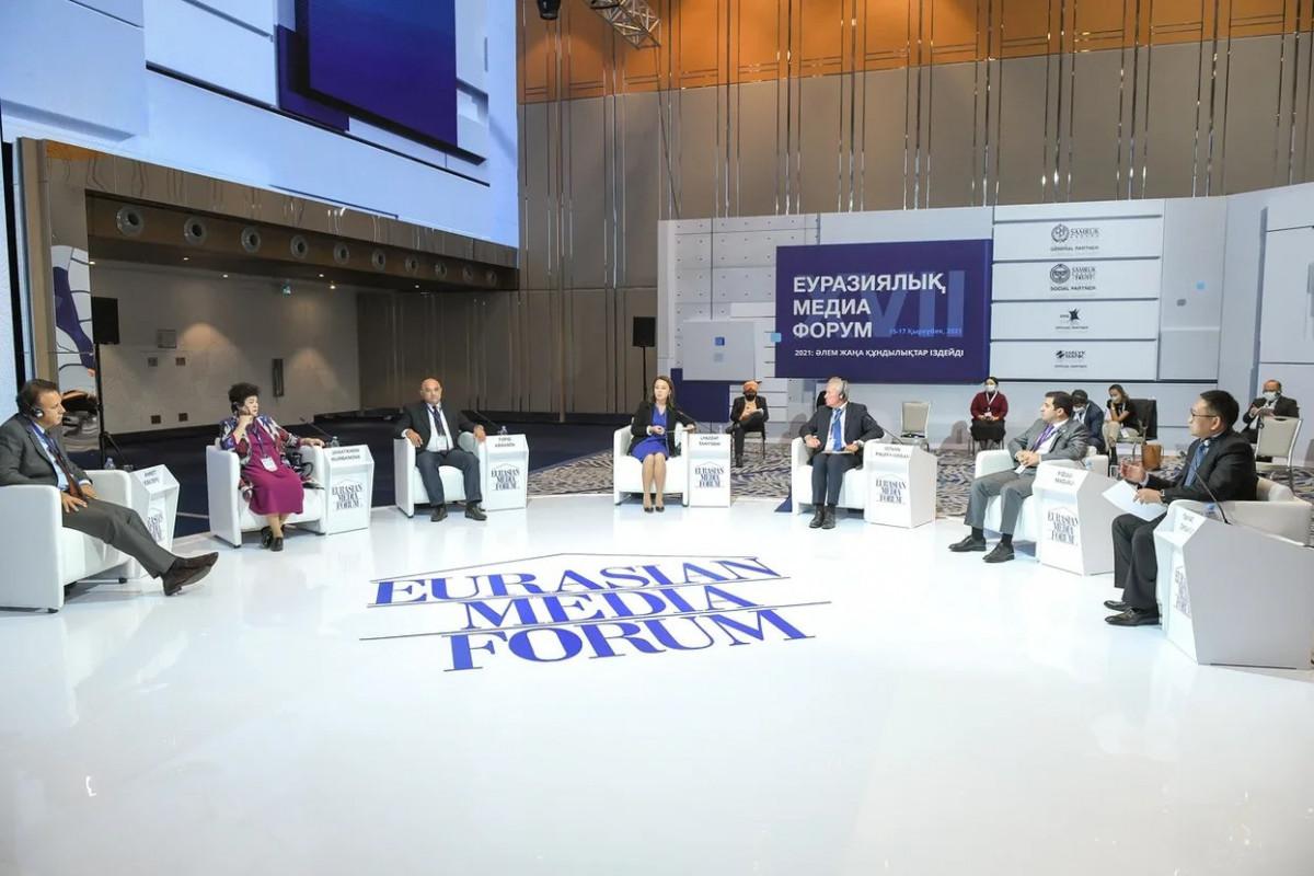 На Евразийском медиафоруме обсуждены перспективы создания единого информационного пространства в тюркском мире