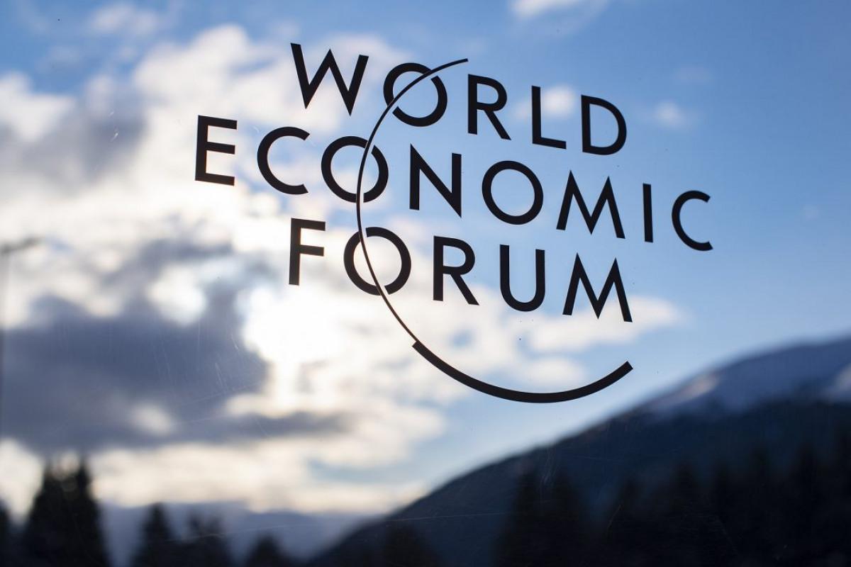 Обнародована дата проведения Всемирногоэкономическогофорума в 2022 году
