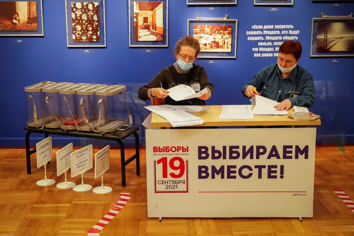 Russia goes to the polls on Friday to elect a new parliament
