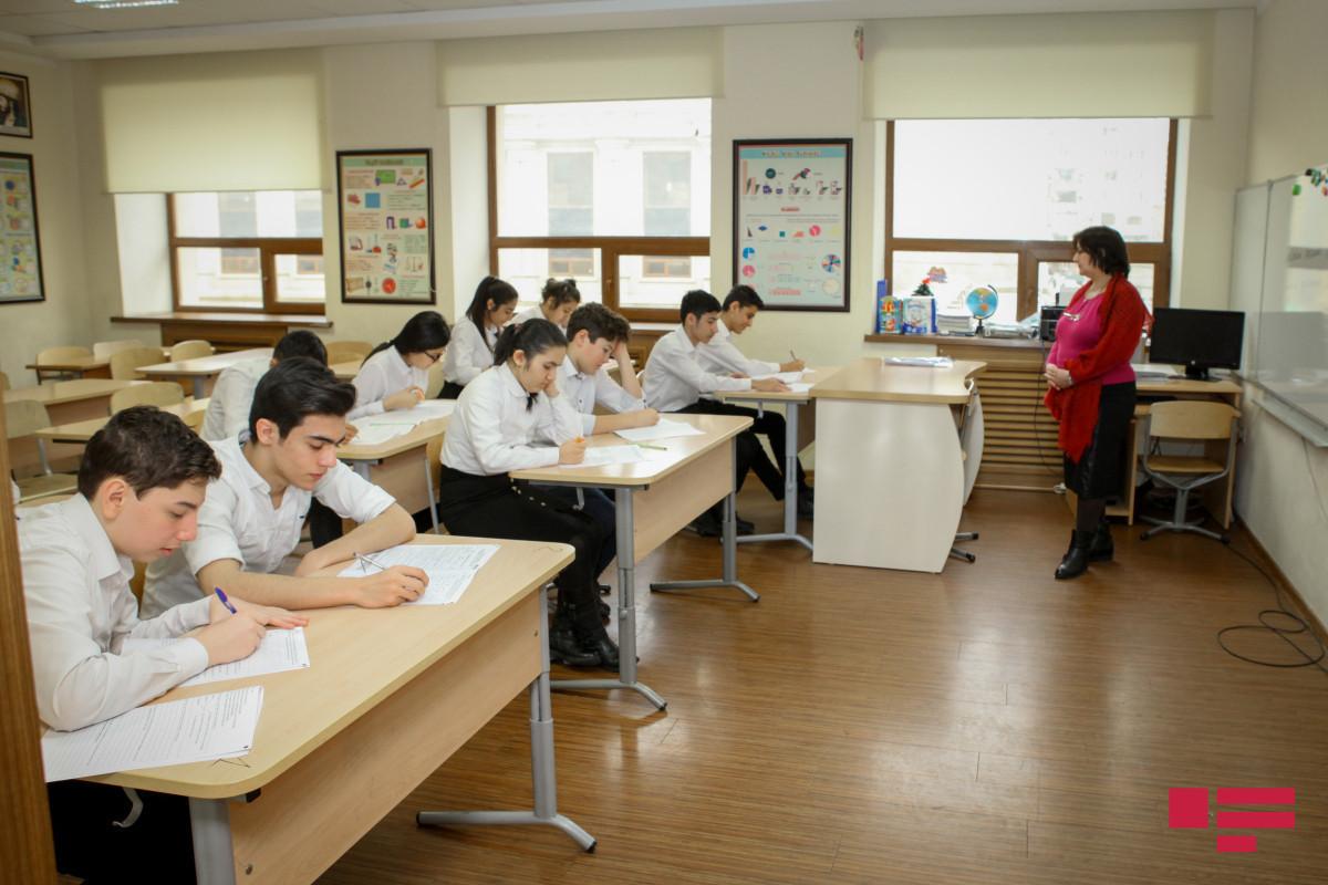 С этого учебного года в школах начнутся инспекции