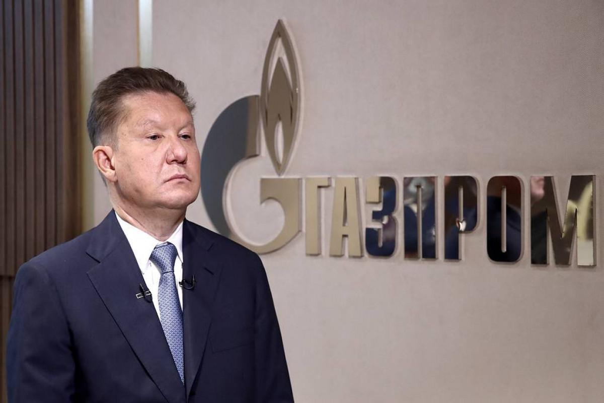 Миллер заявил, что запасов газа в России хватит более чем на 100 лет