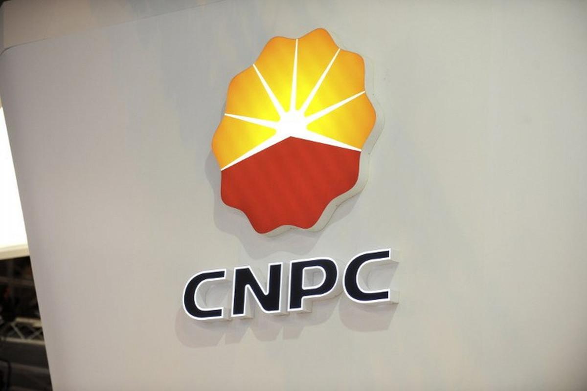 CNPC: Спрос на нефть до 2035 года достигнет пика