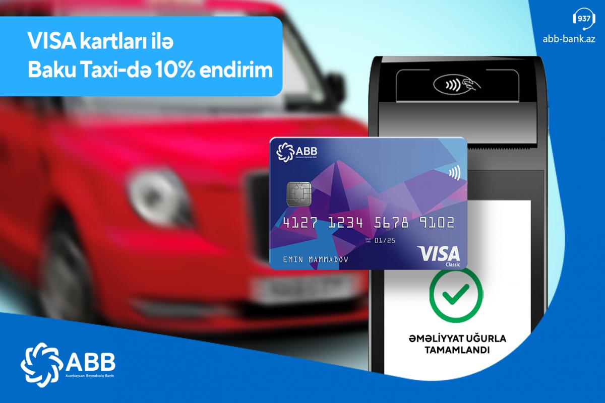 Банк АBB  предлагает 10% скидку на поездку на такси