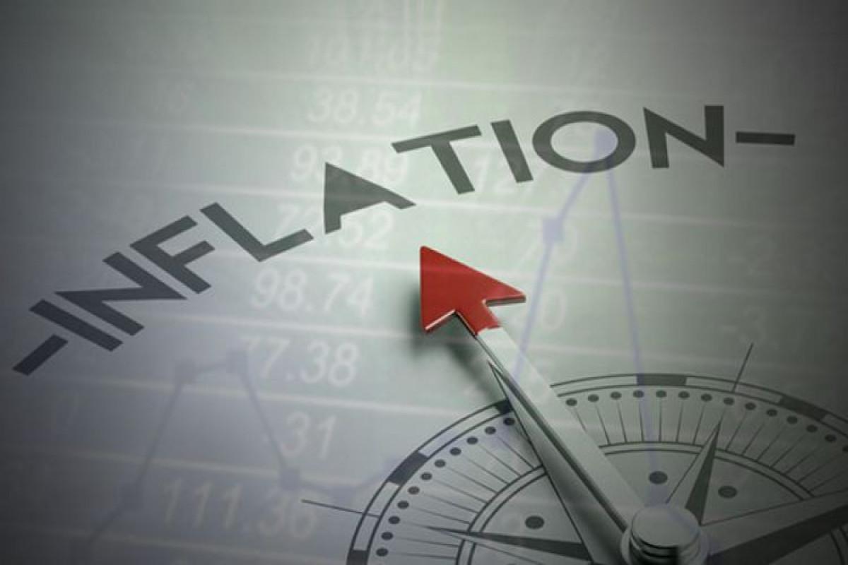 ЦБА: В этом году инфляция ожидается на уровне 7-7,5%