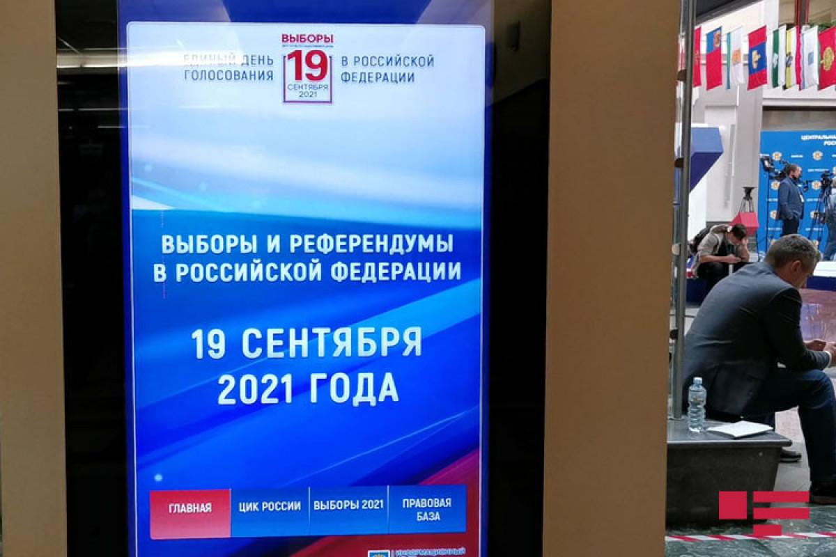 """VIII çağırış Rusiya Dövlət Dumasına seçkilərdə səsvermə başa çatıb - <span class=""""red_color"""">FOTO"""