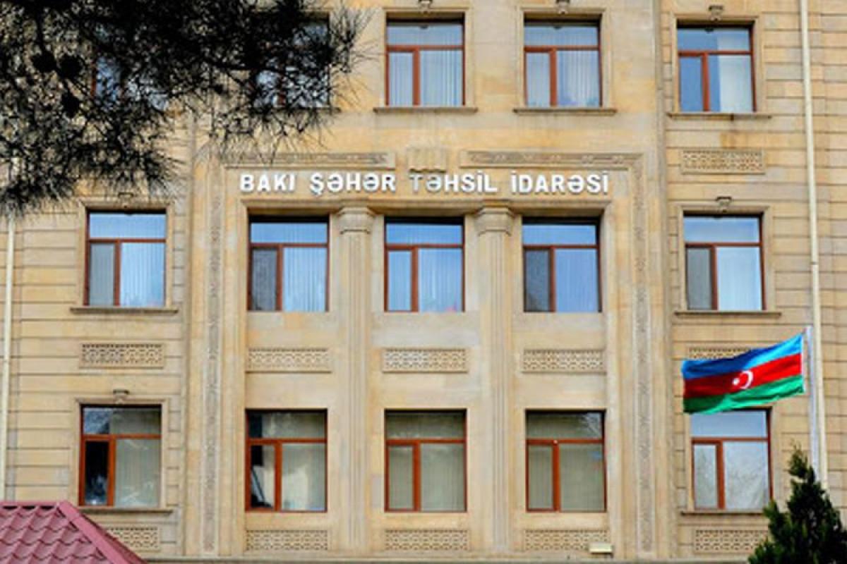 Назначены новые директоры 15 бакинских школ