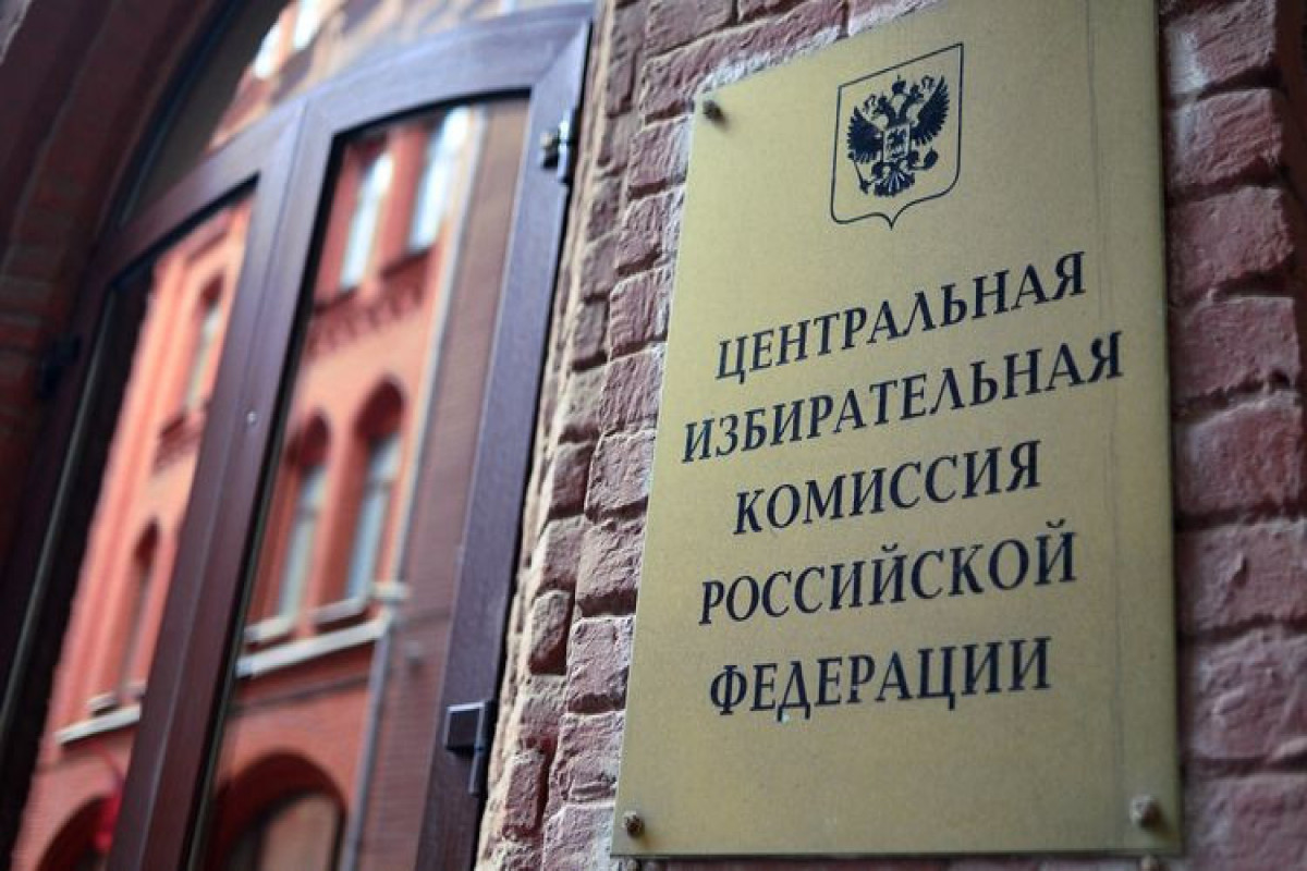 United Russia gets 49.42 of votes with 80.1% of results processed, says commission