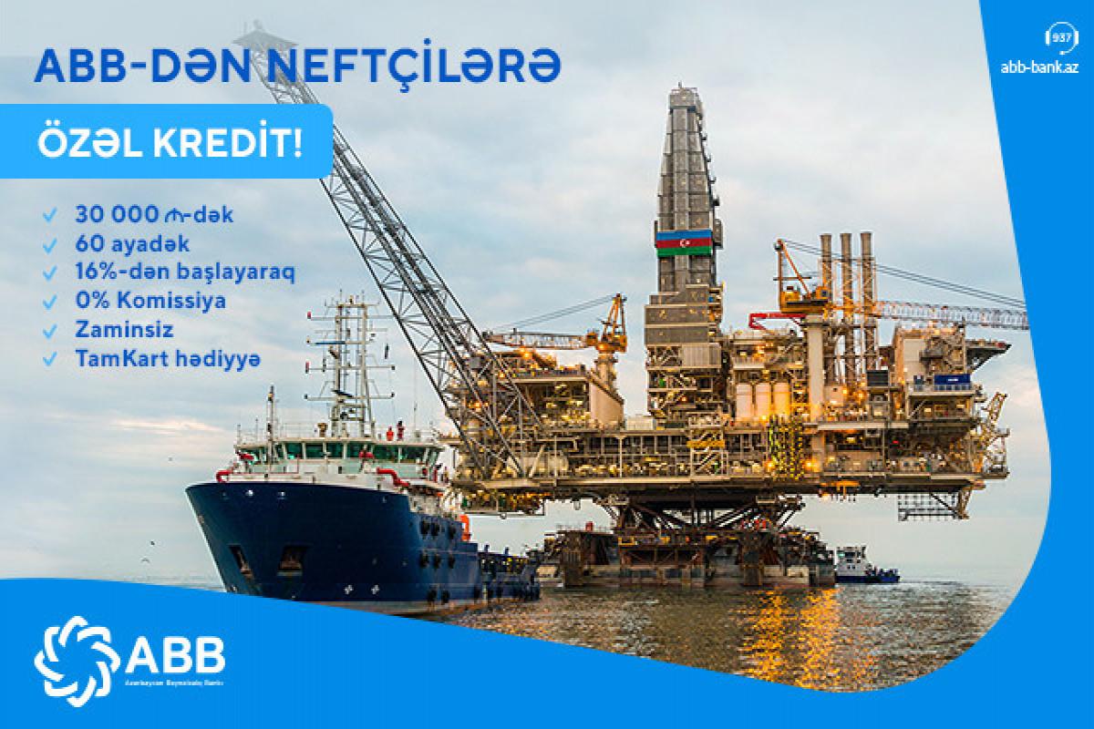 АВВ предлагает кредит нефтяникам