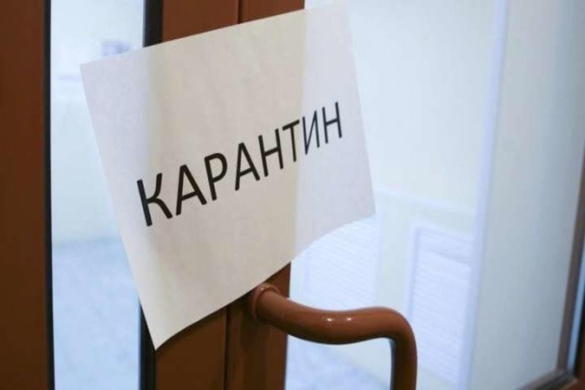 Ukraine extends COVID-19 restrictions until 31 December