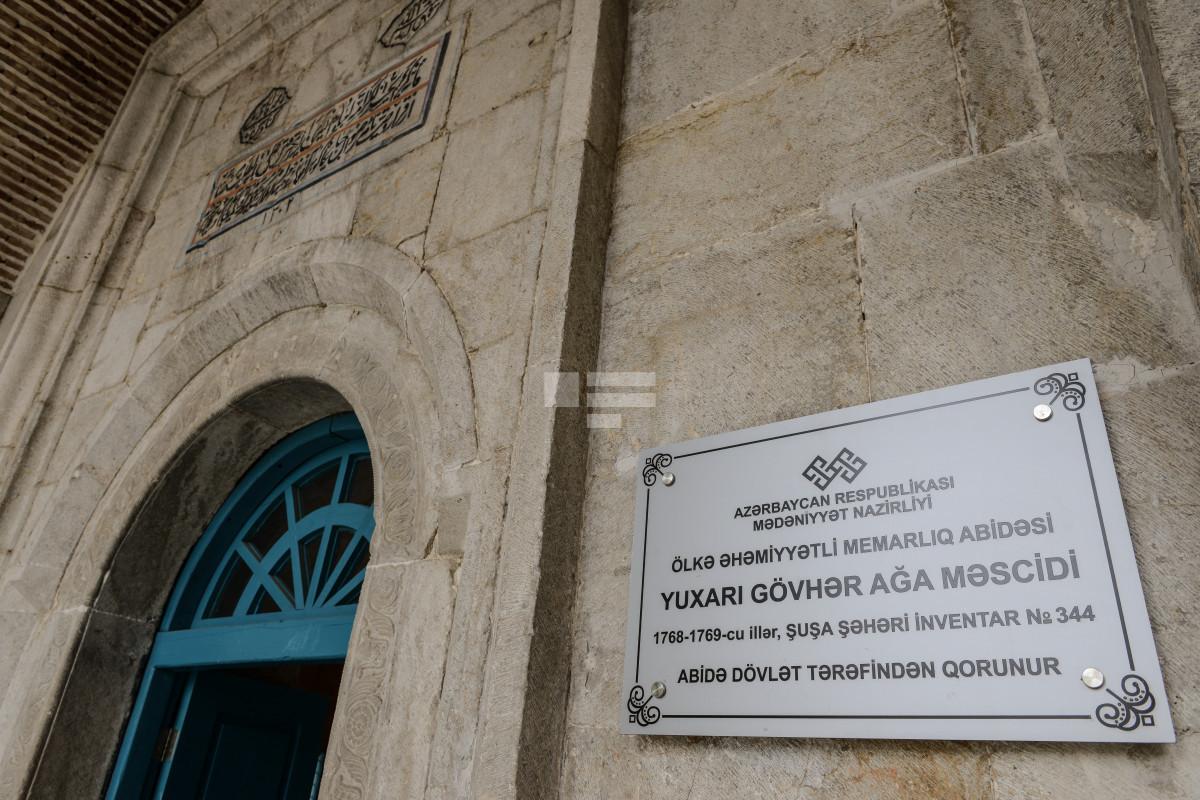 Паспортизированы 15 историко-архитектурных памятников на освобожденных от оккупации территориях