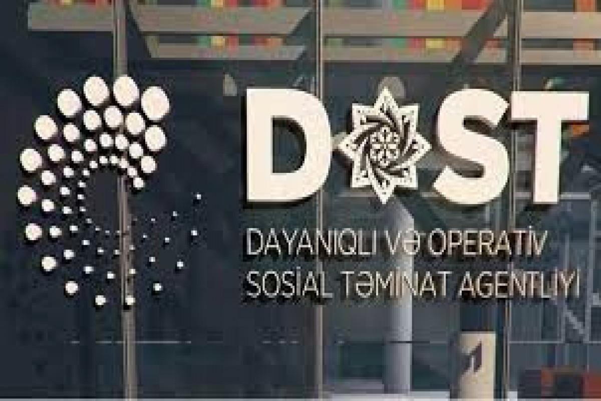 Расширен перечень услуг, оказываемых в центрах DOST
