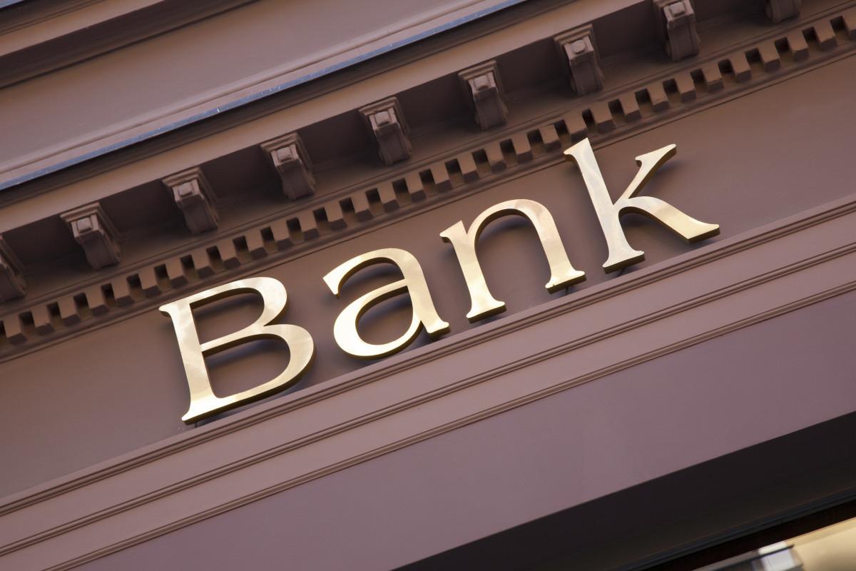 Чистая прибыль банковского сектора Азербайджана выросла на 4%