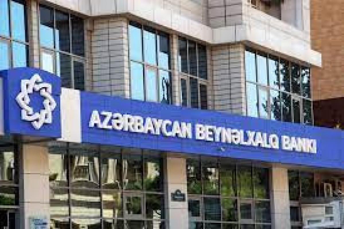 «Международный Банк Азербайджана» передан в управление Азербайджанского Инвестхолдинга