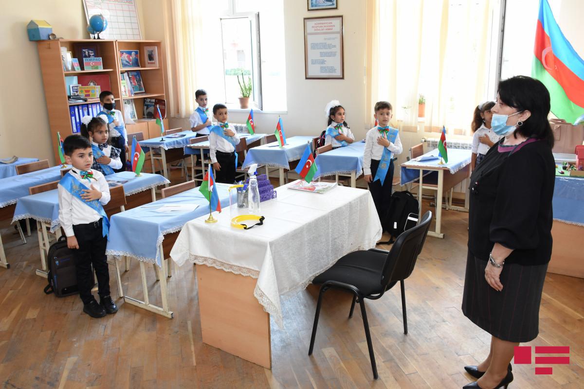 В учебных заведениях Азербайджана отменен посменный режим работы