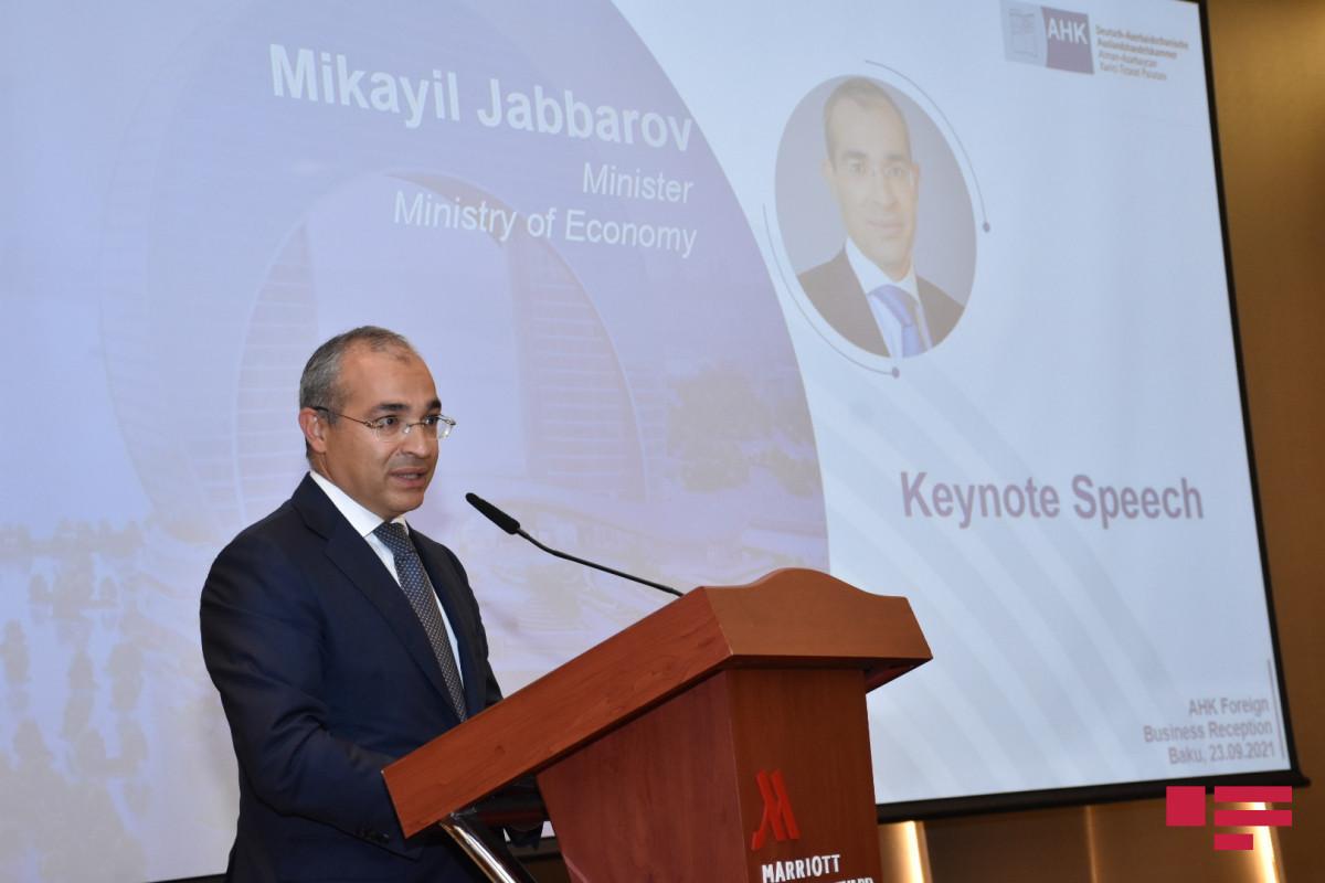 В Азербайджане откроется еще одна промышленная зона