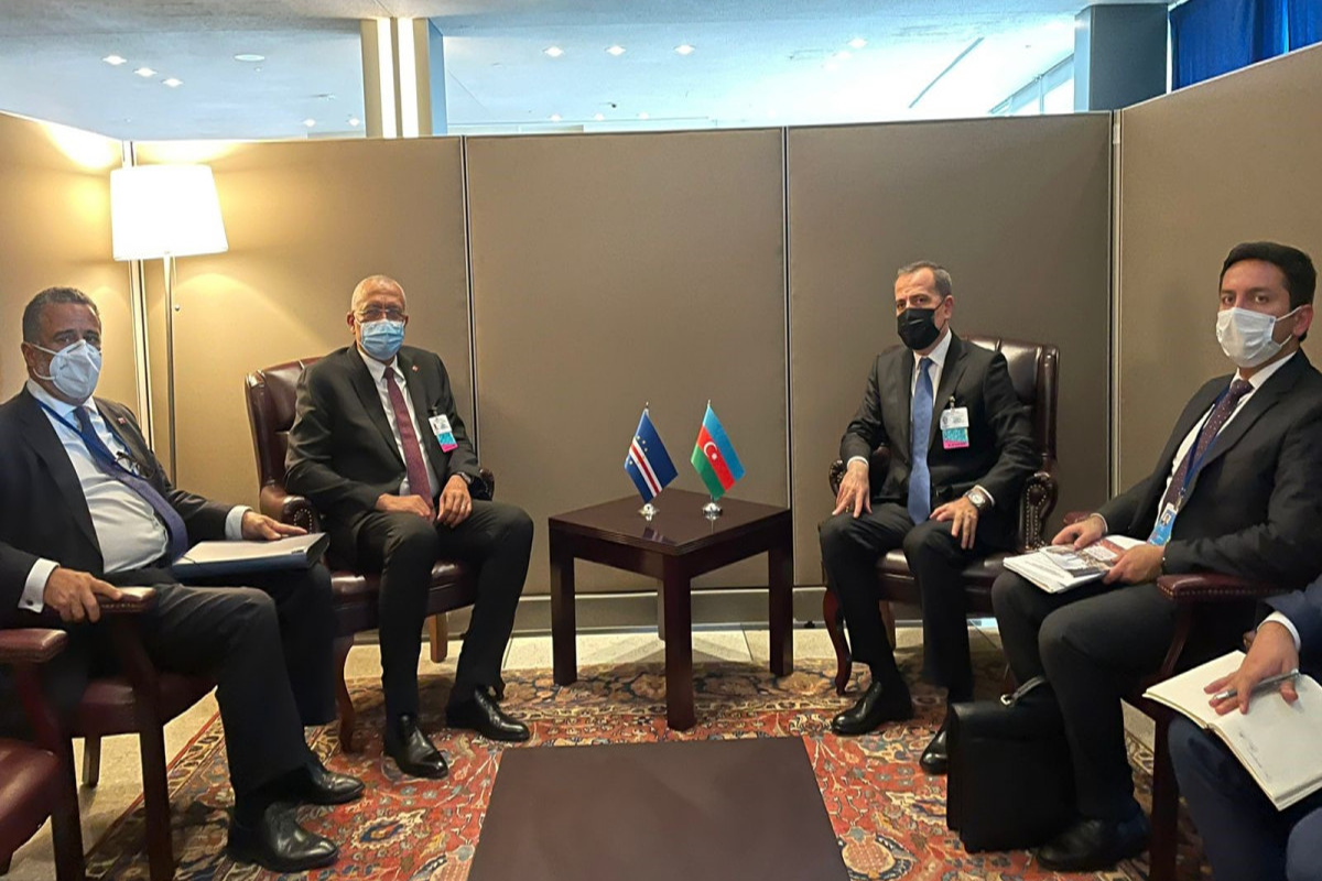 """Azerbaijani FM met withForeign Ministers of Madagascar, Nicaragua and Cape Verde-<span class=""""red_color"""">PHOTO"""