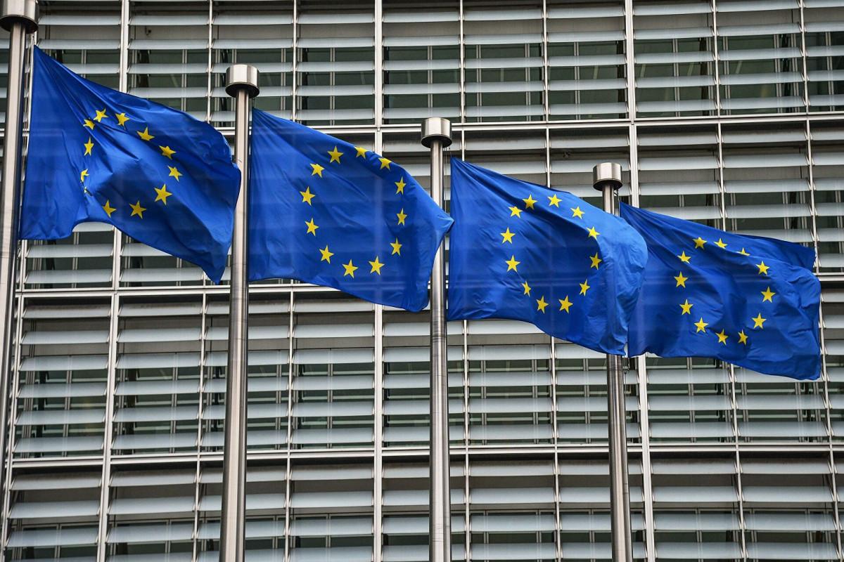 Еврокомиссия подала новый иск против Польши