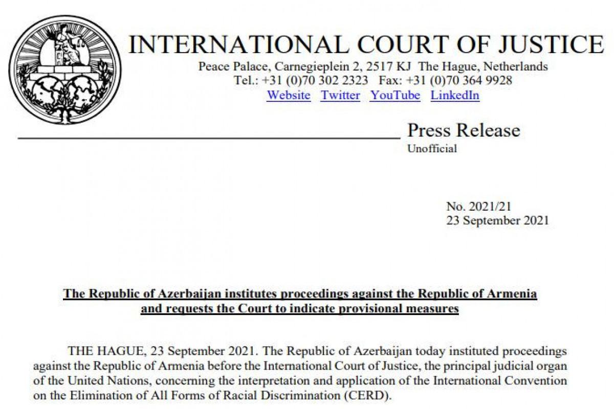 Азербайджан подал в Международный суд ООН иск против Армении