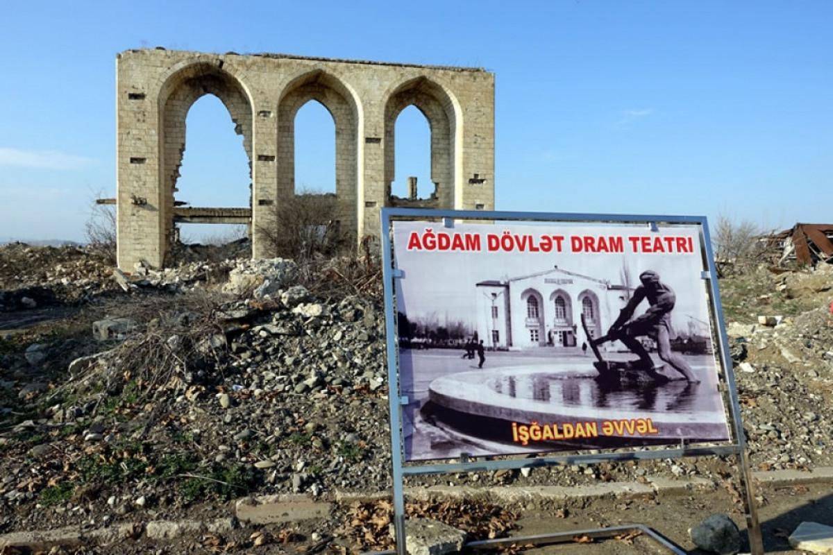 Aghdam State Drama Theater