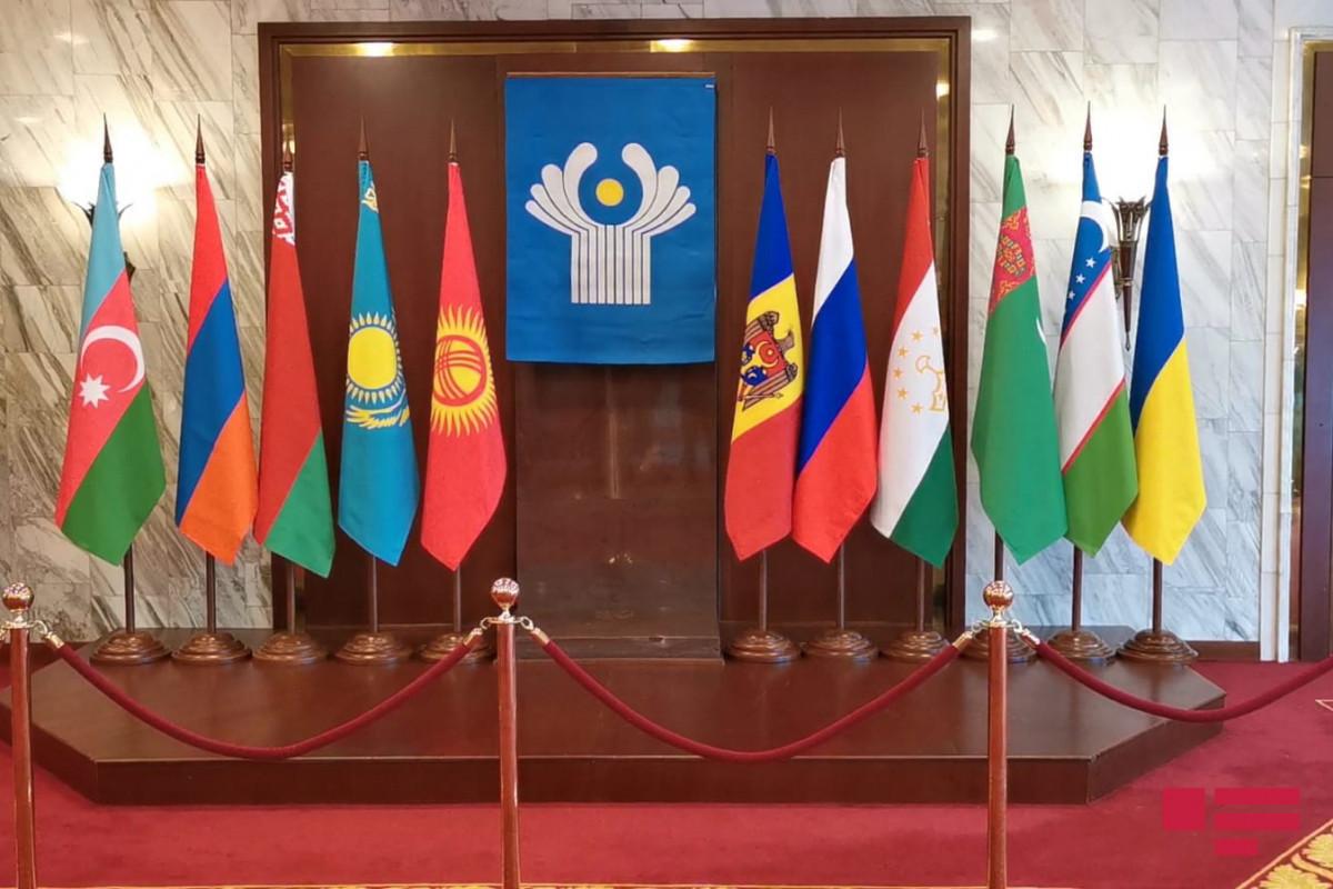 В Москве прошло 91-е заседание Экономического совета СН