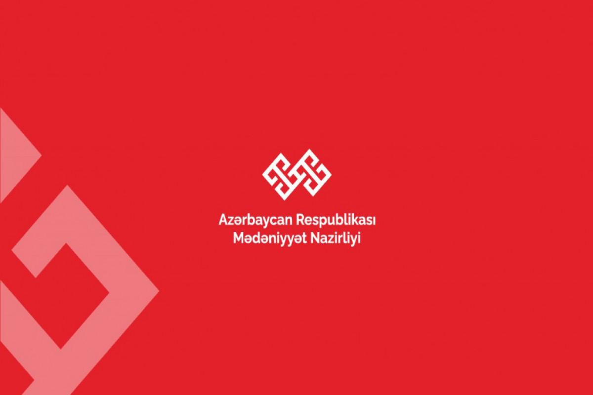 Министерство культуры распространило заявление о порядке установки и демонтажа памятников