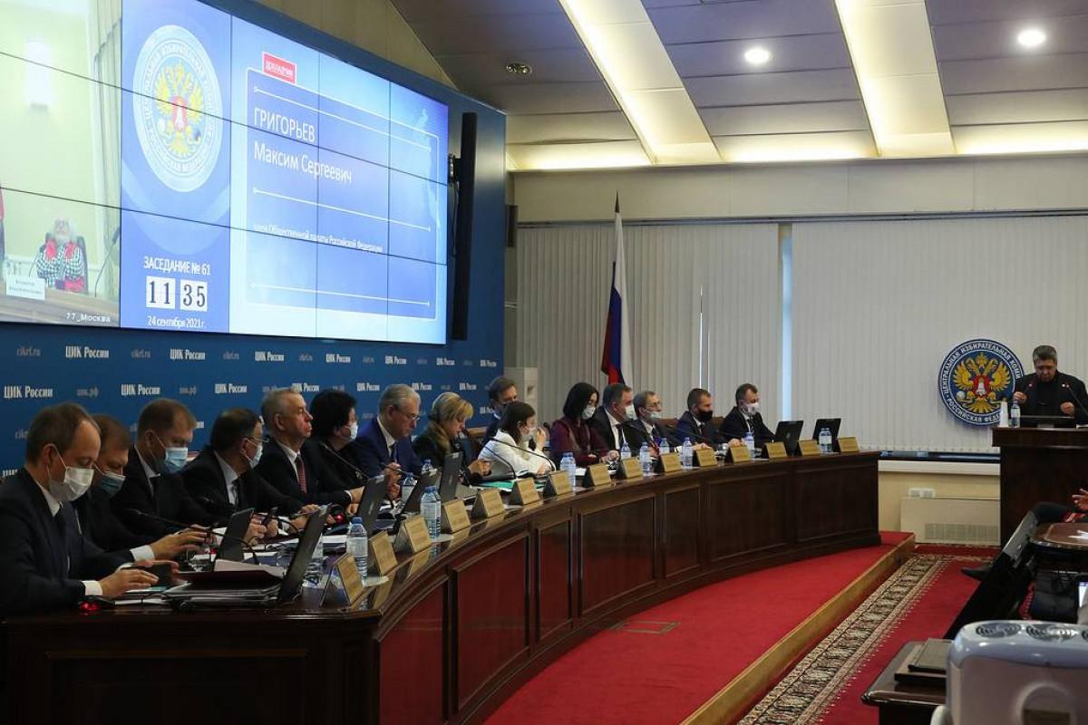 ЦИК РФ утвердил итоги выборов в Госдуму и признал их состоявшимися