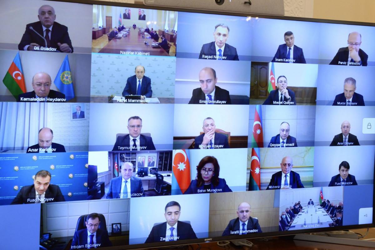 Состоялось расширенное заседание Кабинета министров, посвященное бюджетным показателям
