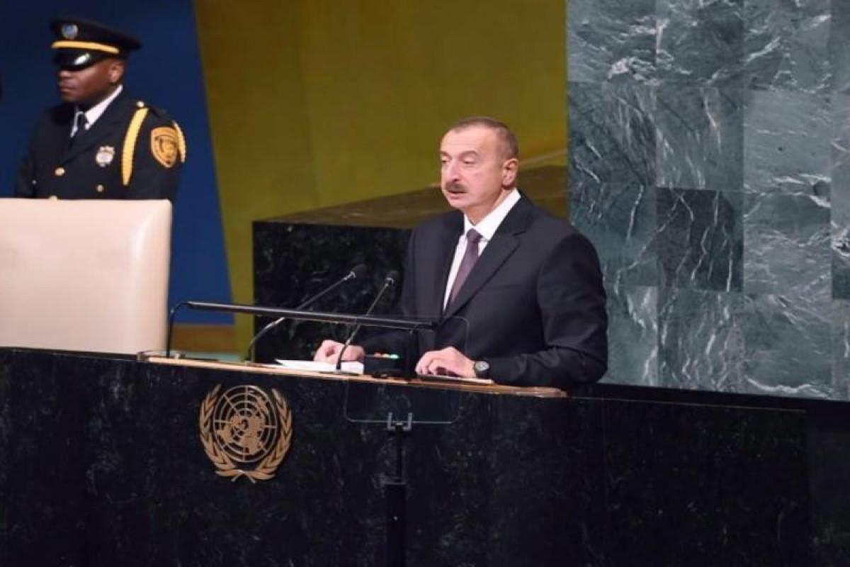 """Системная и принципиальная позиция, многие годы доносимая с трибуны ООН -<span class=""""red_color"""">АНАЛИЗ"""