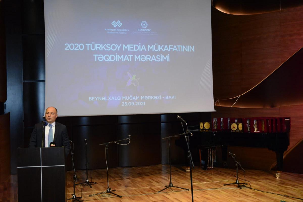 «Медиа-премия ТЮРКСОЙ» вручена в Баку