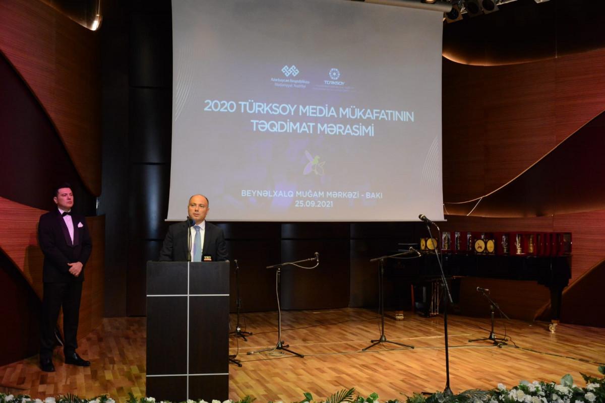 В Баку вручена «Медиа-премия ТЮРКСОЙ»