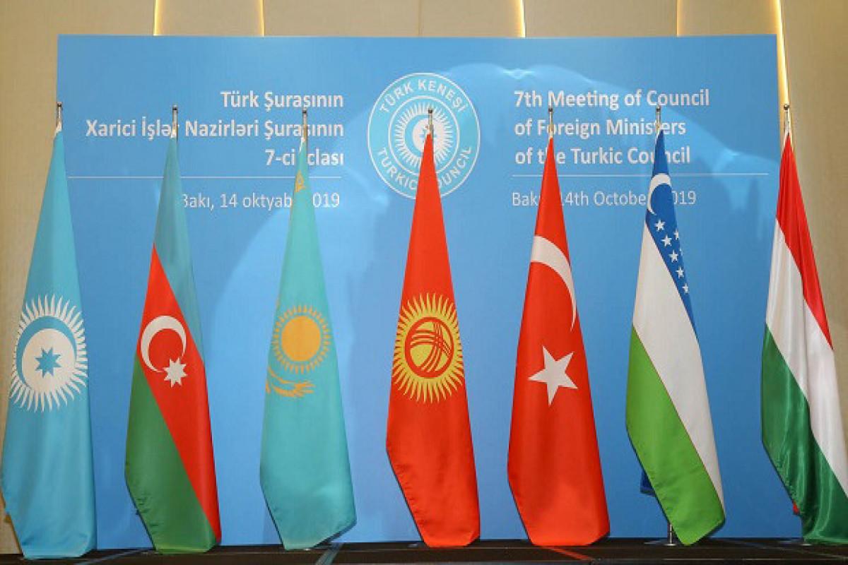 Завтра в Стамбуле пройдет заседание ССТГ