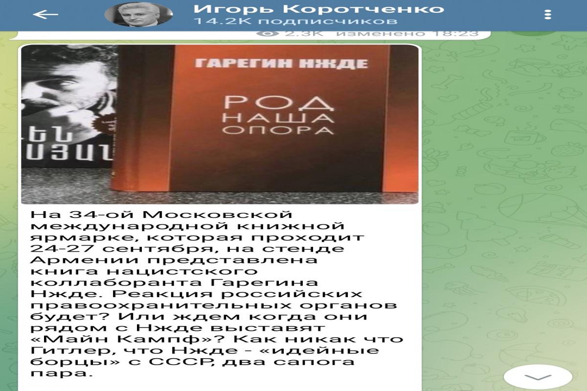 34-cü Moskva Beynəlxalq kitab yarmarkasında erməni nasist kollaborant Njdenin kitabı nümayiş olunub