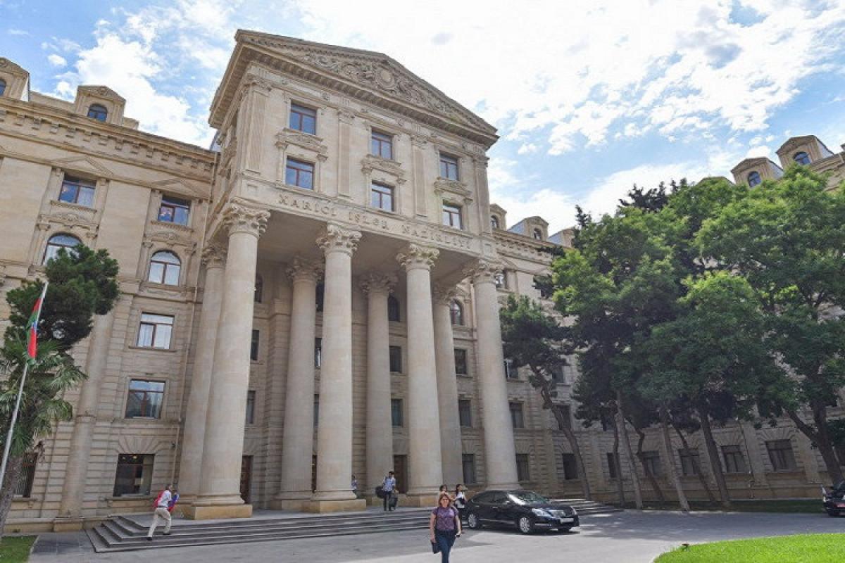 МИД Азербайджана распространил заявление в связи с Днем памяти