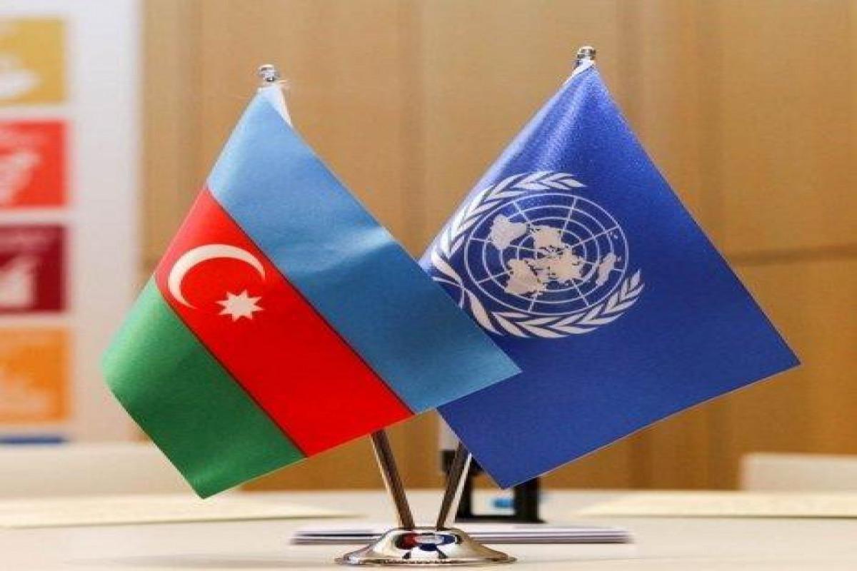 Представительство ООН в Азербайджане выразило соболезнования семьям погибших в Отечественной войне